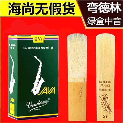 Best selling French tenor sax reeds Java green box bent wood whistle