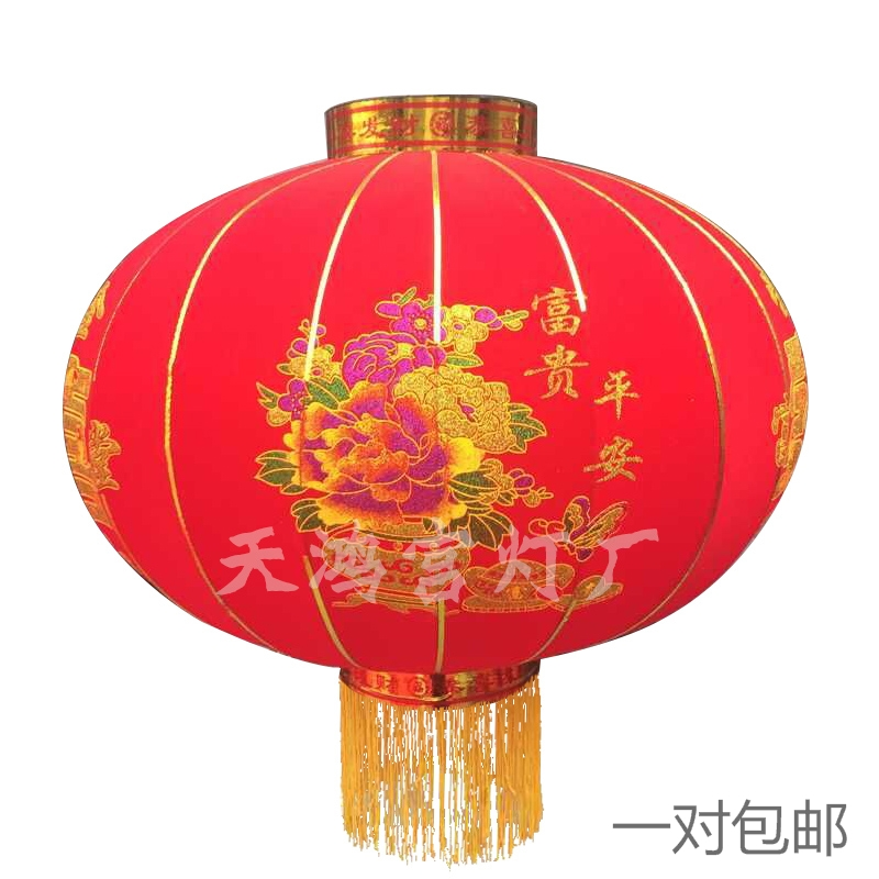 Red lanterns wedding lanterns wedding flocking Lantern Festival lantern wholesale Lantern Festival lanterns