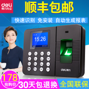 3960 effective attendance machine, fingerprint attendance machine fingerprint free installation software machine card machine fingerprint attendance machine