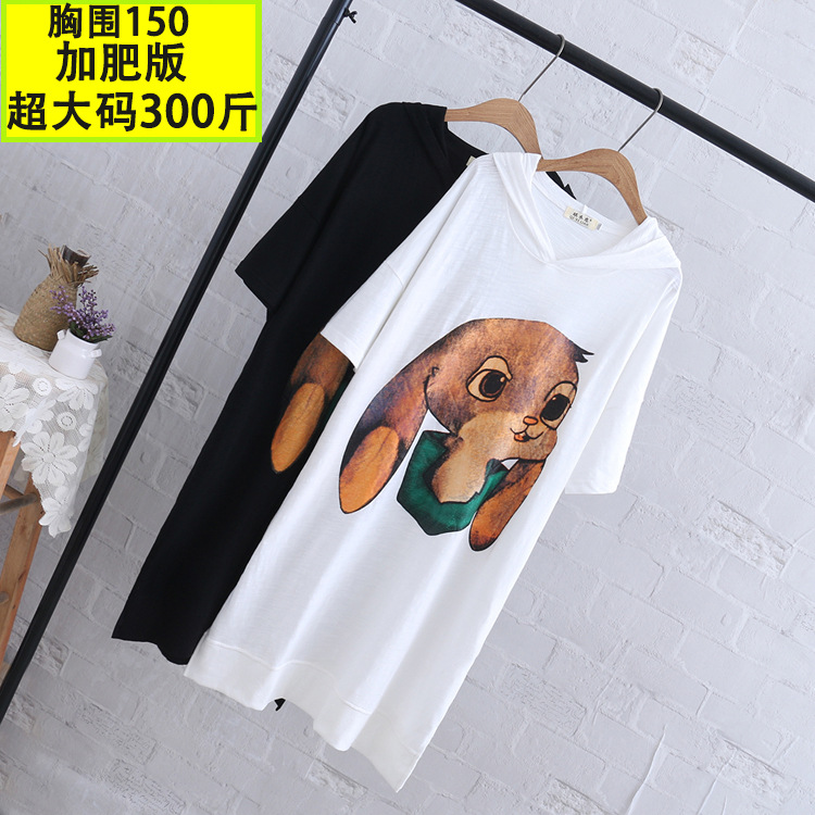 Add fat, XL, women's 300 Jin, Korean cartoon, rabbit fat, MM loose, thin, short sleeve, hooded T-shirt, skirt 1716
