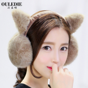 Cute Korean female students winter warm earmuffs earmuffs cover fashion Plush Earmuffs Ear winter female cat cartoon