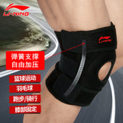 Lining knee sports, basketball, running, men and women, outdoor riding, badminton, mountaineering, football, spring and summer