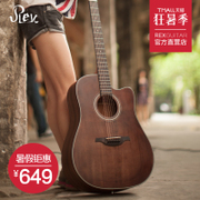 REX Rex Vintage guitar log novice beginners entry to practice performance guitar male female students