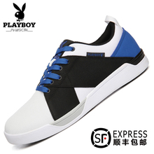 The new men's shoes dandy autumn youth sports shoes all-match Korean students in shoes