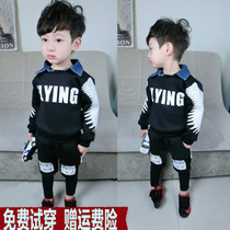 Baby children Korean version of the spring and autumn children cotton two-piece 2017 new leisure suit small boys City boy