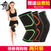 Men and women basketball sports kneepad warm running riding mountaineering outdoor fitness badminton training thin varnish cover in winter