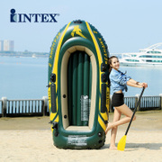 INTEX Sea Eagle thickened two inflatable boat four four-person dinghy fishing boat kayak folding assault boat