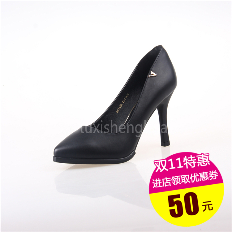 Authentic imperial sister 651622 stiletto heel of new fund of 2015 autumn pure color joker OL temperament is pointed Women's shoes