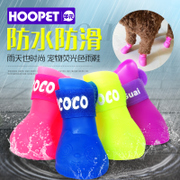 Pet dog shoes boots Schnauzer poodle dog Bichon Pomeranian Teddy waterproof rubber shoes in summer