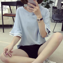 2017 summer new women's South Korean students with seven sisters bestie loose sleeve jackets and short sleeved T-shirt