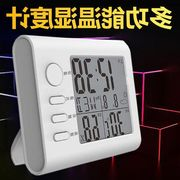 Indoor temperature and humidity meter with digital display thermometer electronic instrument with high precision accurate room temperature meter humidity alarm clock