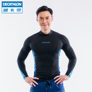 Decathlon sunscreen suit male body surfing swimming jellyfish long sleeved clothes quick drying TRIBORD-S