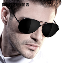 Parsons Men's Sunglasses Sunglasses Men Driving Polarizing Sunglasses Driver Driving mirror 8009