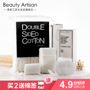 Buy 2 cotton swabs, beautiful craftsmen, cotton pads, cotton remover, cotton thin, soft makeup, clean off crumbs