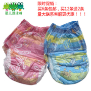 Disposable baby diapers baby swimming pants waterproof Lala pants buy 6 bags of mail to buy 12 to send 2