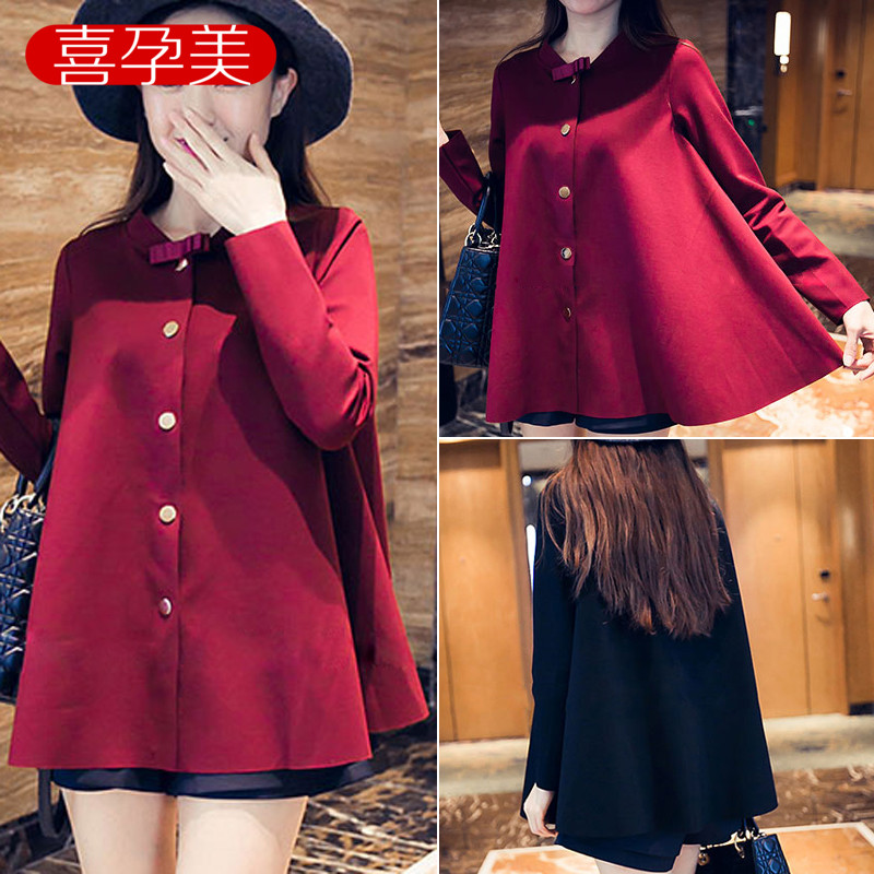 Yfz fall pregnant women long sleeve 2015 high-grade maternity autumn outfit loose big yards han edition lactation cardigan fashion model