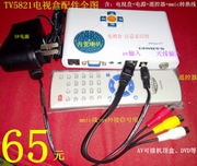 Gadmei TV5821 LCD TV box of the old *\ start free TV \ with power remote control \55 shipping