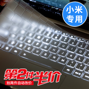 Millet laptop keyboard membrane air 12.5 inch 13.3 inch notebook computer keyboard protective film 13.3