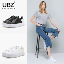 UBZ 2017 spring leather platform shoe metallic colour matching European and American small wind white platform shoes platform shoes