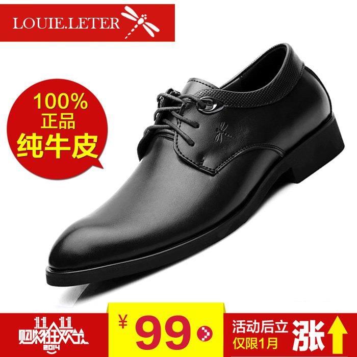 2015 winter new men's leather strap casual shoes leather shoes business head of England men's tide breathable shoes