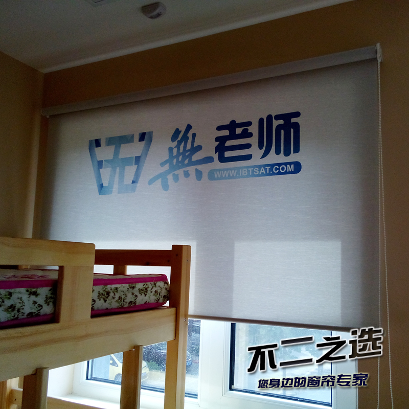 Office roller shutter curtain blinds drapery printing LOGO blinds blackout drapes/curtains curtain engineering specials