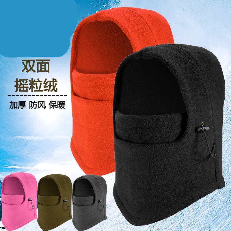 Winter hat outdoor wind cycling hat Men's and women's warm head mask face cap
