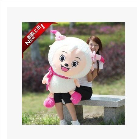 包邮喜洋洋美洋洋毛绒玩具懒洋洋公仔布娃娃抱枕儿童生日礼物