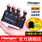 Frange refers to the strength of the piano guitar finger force training device finger training device piano finger finger training device