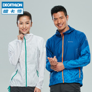 Decathlon's flagship store official outdoor sunscreen clothing male 2017 female new summer sun protection clothing QUECHUA L3