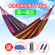 Outdoor single double thickening canvas hammock camping dormitory indoor dormitory swing swing mountaineering equipment