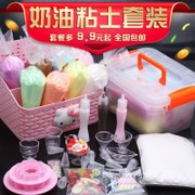 Simulation of jam suit children diy craft food play super light cream soil clay paper clay f box tool package