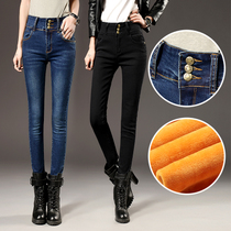 2016 autumn new plus velvet thicken thin black high waist stretch jeans feet pencil trousers womens tide