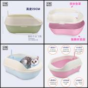 Cat sand basin large semi-closed cat toilet Bentonite cat litter box excrement hedgehog toilet basin cat products