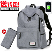 Men's shoulder bag, trendy Korean version, leisure travel backpack, campus youth, junior high school, high school student, bag boy