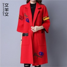 2017 Korean winter sweater cardigan girls long coat loose coat dress a thick sleeve nine