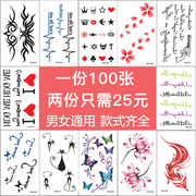 [100 Zhang] tattoo waterproof small fresh sexy Korean men and women long simulation body painted tattoo stickers