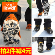 Male wolf outdoor shoe cover rock climbing snow ice to catch 12 stainless steel claw simple tooth crampons snow