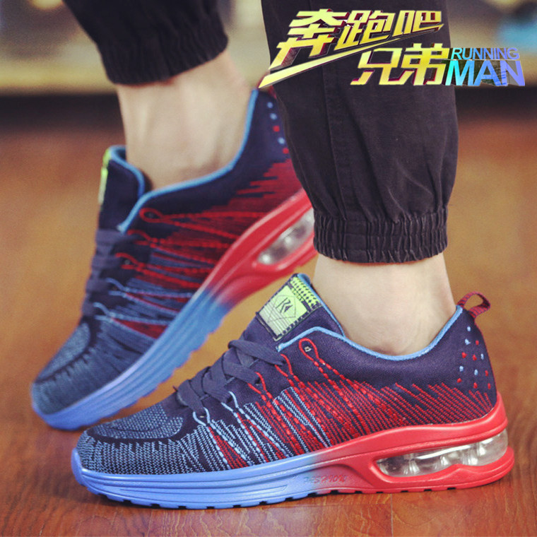 Autumn fly line air cushion shoes sports shoes increased student running men shoes low tide to help Forrest men shoes