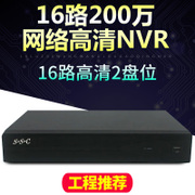 Network HD DVR 16 NVR1080P double disc a HD mobile phone remote monitoring