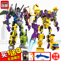 Shape shifting robot King Kong children of enlightenment spell plug assembling building blocks toy puzzle 3-6-10-12 boy