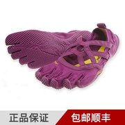Choose Vibram Fivefingers ALITZA Loop five leisure fashion women light band