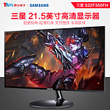 Yihua Samsung S22F350FH 21.5-inch LED full HD computer LCD monitor support wall