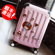 Amusement box, luggage box, suitcase, universal wheel, suitcase, male and female password box, crate 20 inch, 24 inch, 28 tide
