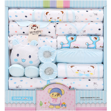 Neonatal gift box, summer cotton baby clothes, 0-6 months, 6 sets, spring and autumn babies, baby products