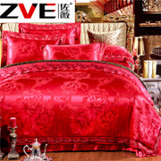 Zoe home textile cotton four Set Red Cotton Satin Jacquard quilt wedding wedding bedding quilt