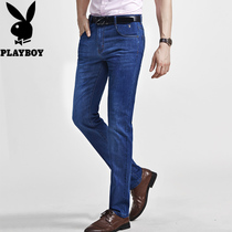 Playboy mens slim straight jeans stretch casual fall winter mens new wild youth in long trousers