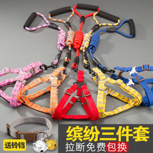 The dog dog dog Tactic traction rope rope chain dog collar small medium and large golden dog pet products