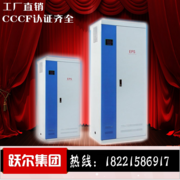Three phase fire EPS emergency power cabinet YJS-132KW (306090120180 minutes)