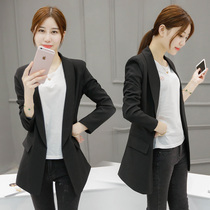 Dream show by 2016 autumn female coat long minor suit loose yards in the new womens casual suit the tide