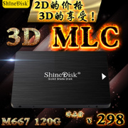 Cloud storage, ShineDisk, M667, 120g, notebook, 3D, MLC desktop, SSD SSD, non 128G